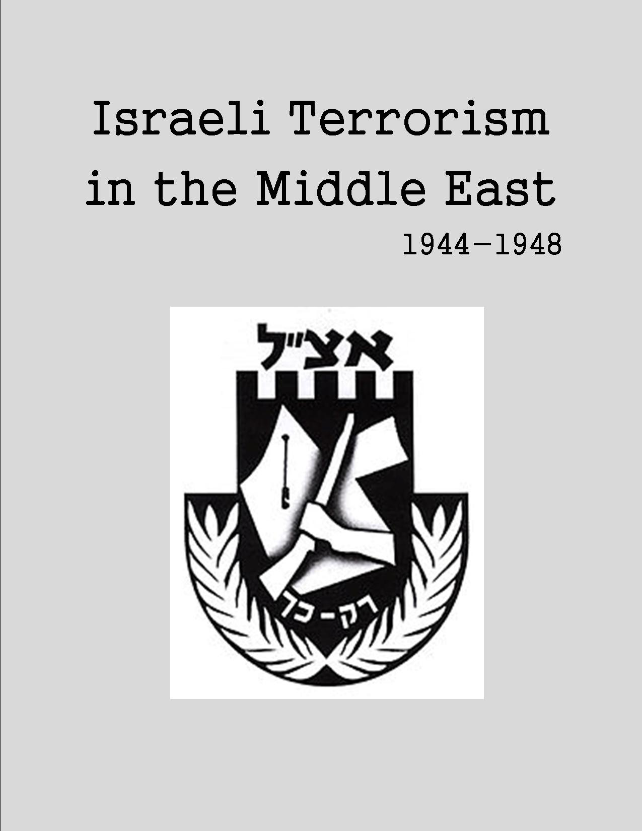 Israeli Terrorism in the Middle East